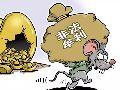 吴某被控侵占公司财产罪无罪辩护词