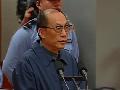 刘志军判死缓论被告人自身努力对好判决结果的重要性