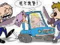 【刑法】贵州省刑事立案量刑最新标准——抢劫罪 (刑法第263条)【1】【42】