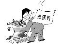 【刑法】贵州省刑事立案量刑最新标准——诈骗罪 (刑法第266条)【2】【31】