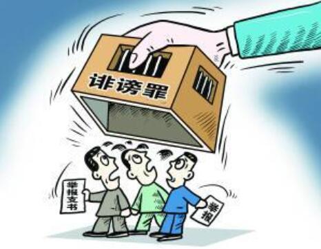 """法律解读贵州女子微信群骂社区支书""""草包支书""""被警方跨市铐走拘留三日事件"""