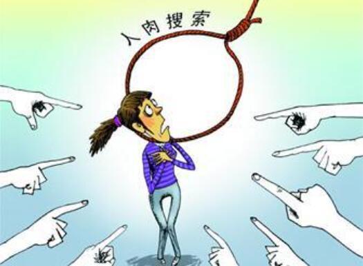"""""""现实版樊胜美""""父母、弟弟被人肉,网络""""人肉""""是否违法.jpg"""
